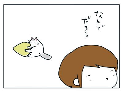 20191030_02