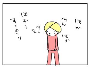 20171223_01