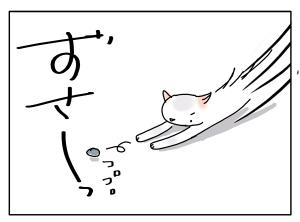 猫と一緒-20101105_02