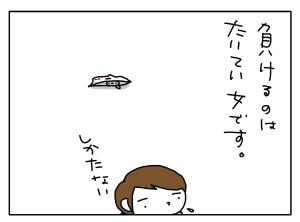 猫と一緒-20131015_04