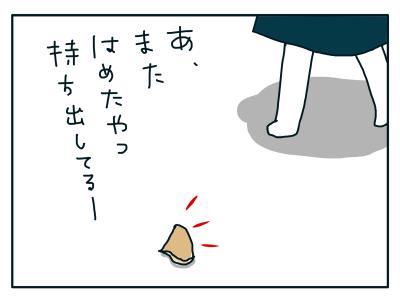20180927_01