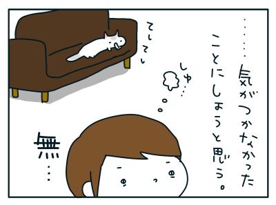 20190131_04