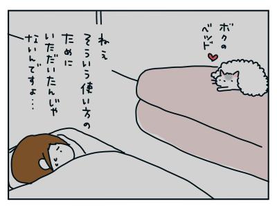 20210116_07