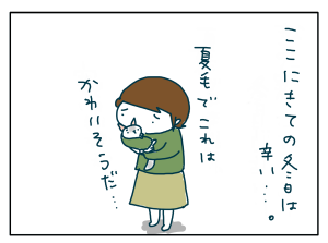 20180510_05