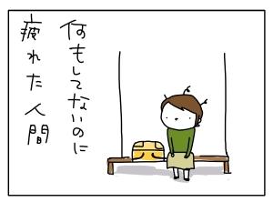 猫と一緒-20110422_05