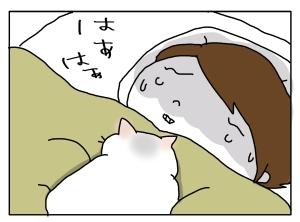 猫と一緒-20120418_02