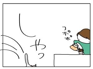 猫と一緒-20120404_01