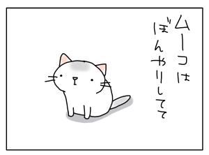 20160816_01