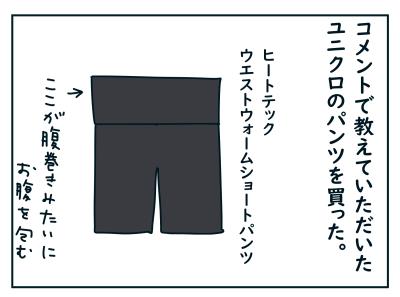 20190905_01