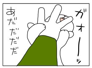 20161023_01