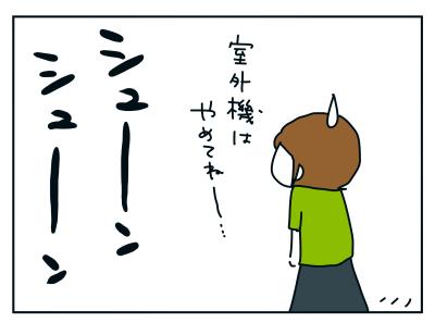 20200804_06