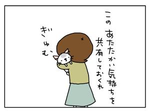 20180323_03