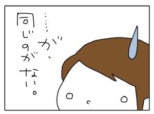 20150205_08
