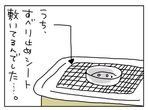 20150310_04