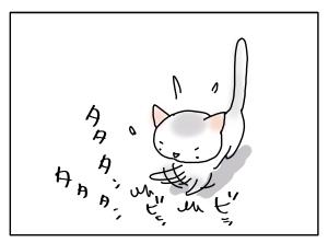 猫と一緒-20120404_05