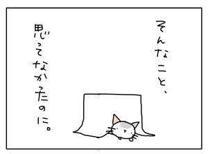 20170428_07