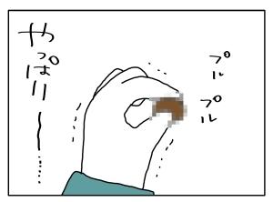 20160113_09