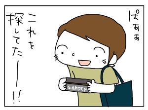 20170618_01