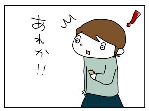 20170128_04