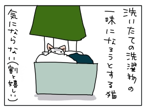 20160917_04