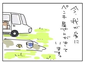 猫と一緒-20100531_01
