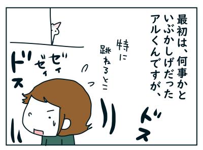 20190901_02