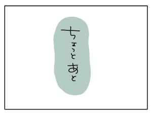 20180218_08