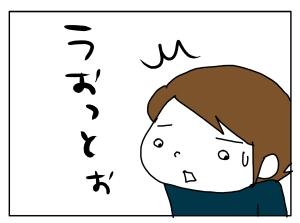 20161031_04