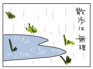 20150603_03