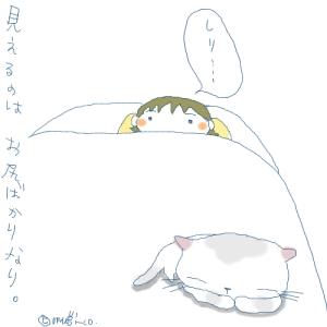 猫と一緒-20071106