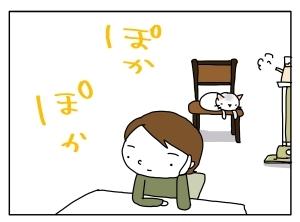 猫と一緒-20110124_01
