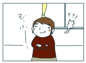 猫と一緒-20090122-07
