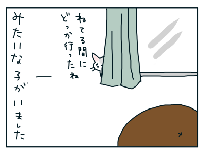 20181029_06