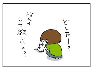 20150821_06