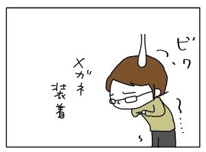 猫と一緒-20120514_05