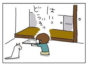 猫と一緒-20110704_04