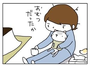 20160316_08