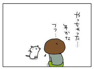 20150929_10