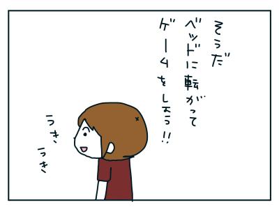 20190711_01