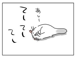 20180411_04