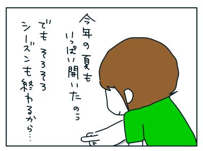 20190929_03