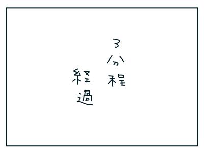 20190326_07