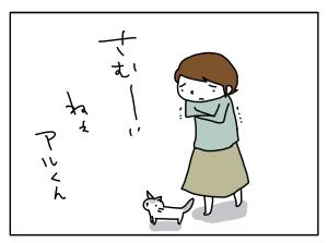 20161015_01