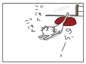 猫と一緒-20130521_02