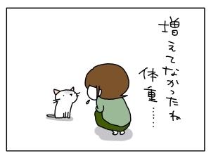 猫と一緒-20110331_02