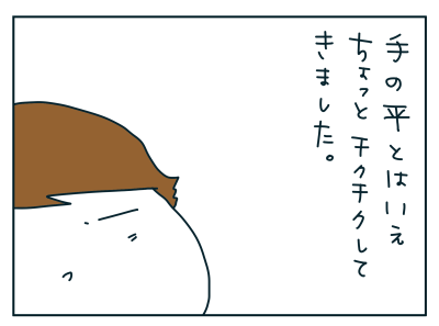 20190526_03