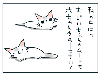 20180831_08