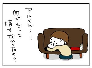 20170516_07