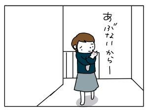 20161031_06