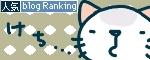 猫と一緒-bannerR20090929